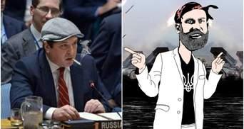 Найсмішніші меми тижня: російській гопнік в ООН, зламаний Дорн