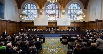 Завтра стане відоме рішення суду ООН про запобіжні заходи щодо Росії