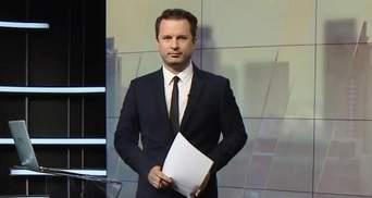 Випуск новин за 17:00: Провальні справи ГПУ. Розмінування Балаклії