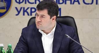 Стало відомо про нові докази участі людей Грановського у справі Насірова