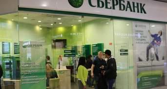 """""""Сбербанк"""" недоволен поражением в суде с """"Ощадбанком"""": возможна апелляция"""
