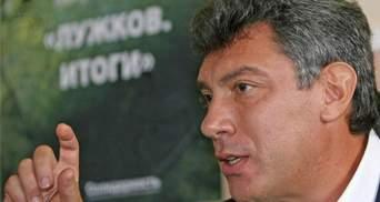 Подозреваемый в убийстве Немцова не признал себя виновным
