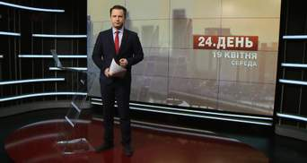 Выпуск новостей за 13:00: Украина против России. Участие в Каннском кинофестивале
