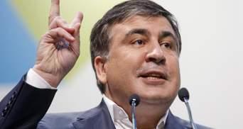 """Партия Саакашвили объединилась с политсилой """"Воля"""""""