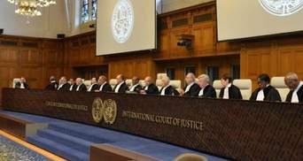Суд ООН отказал принять меры против России в вопросе финансирования терроризма