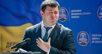 З паспортів і частини майна Насірова зняли арешт