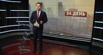 Выпуск новостей за 17:00: Решение суда. Насиров вернули паспорта