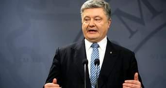 Порошенко отреагировал на решение суда ООН