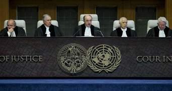 Міжнародний суд ООН частково задовольнив вимоги України
