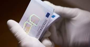 У украинцев с ID-паспортами возникают проблемы в банках