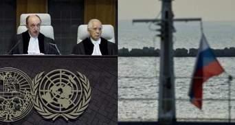 Головні новини 19 квітня: суд ООН, трагедія на Яворівському полігоні і аварія судна з українцями