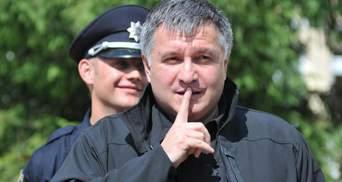 Дело Мартыненко: Аваков остро прокомментировал профпригодность судьи Бобровника