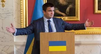 Україна стала ближчою до притягнення Росії до відповідальності, – Клімкін
