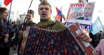 """Чи стали для кримчан російські свята """"своїми"""""""
