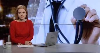 Випуск новин за 19:00: Жінка залишила немовля в електричці. Безкоштовні обстеження