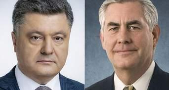 США оприлюднили, про що насправді розмовляли Порошенко і Тіллерсон