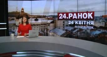 Випуск новин за 10:00: Доба у зоні АТО. Питання миротворців ООН