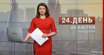 Випуск новин за 12:00: Постраждалі представники ОБСЄ. Вибори у Франції