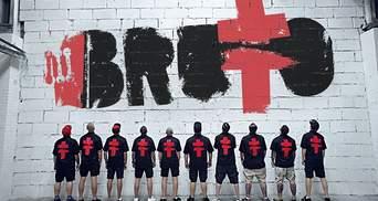 """Группа BRUTTO показал обновленную версию клипа на песню """"Черный обелиск"""""""