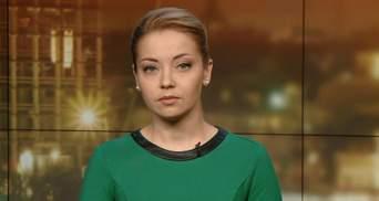 Выпуск новостей за 18:00: Расследование против Ляшко. Скандал в ПАСЕ