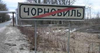 Правда чи брехня: як політики спекулюють на темі Чорнобильської катастрофи