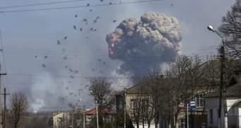 СБУ визначилось з основною версією вибухів у Балаклії
