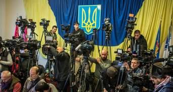Украина неожиданно поднялась в рейтинге свободы прессы
