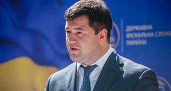 Суд вирішив долю Насірова ще на два місяці
