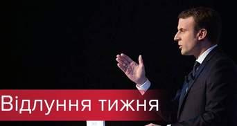 Макрон прийде – порядок наведе. ЗМІ про фаворита французьких виборів