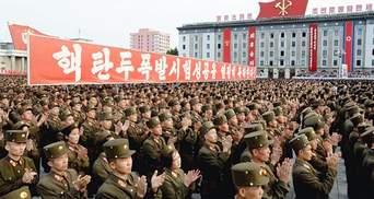 """КНДР направила новое """"ядерное"""" заявление в адрес США"""