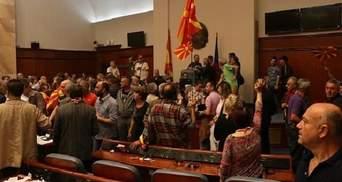 Чому радикали захопили парламент в Македонії: пояснення експерта