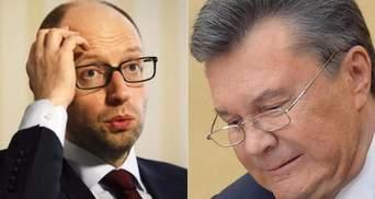 Главные новости 28 апреля: деньги Януковича снова украинские и история с розыском Яценюка