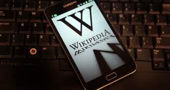 В Туреччині заблокували популярну інтернет-енциклопедію