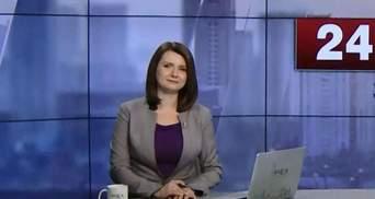 Випуск новин за 15:00: Позбавлення громадянства Артеменка. Дешеві авіаквитки