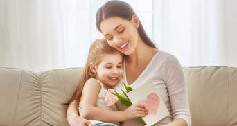 Подарки в День Матери: 14 интересных идей
