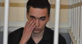 Жорстоким убивцям Оксани Макар скоротили термін ув'язнення