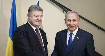 Порошенко поговорив з Нетаньяху: про що домовилися політики