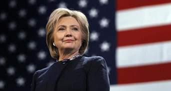 Клінтон створить нову політичну силу для протидії Трампу