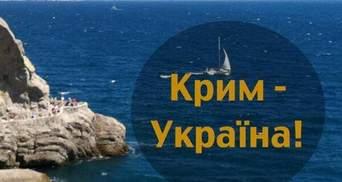 Європа по Криму прийняла гру Росії, – Фесенко
