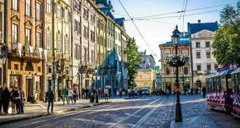 Як у Львові розпочали святкування Дня міста
