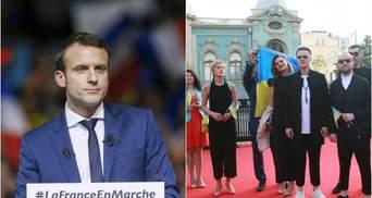 Главные новости 7 мая: результаты выборов во Франции, церемония открытия Евровидения-2017
