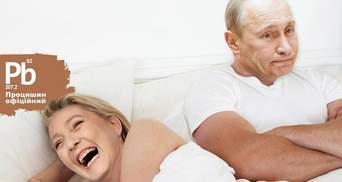 Карикатурист метко изобразил поражение Путина с Марин Ле Пен