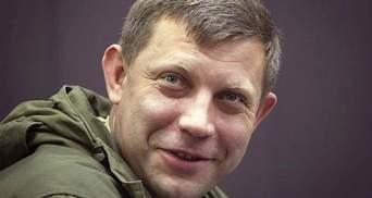 Донецький Народний Цирк, – Тука висміяв замах на Захарченка