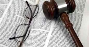 Правозахисники вимагають обирати омбудсмена через відкритий конкурс