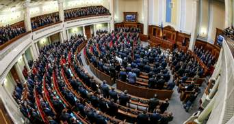 Чесна політика. Парламент України як найбільший бізнес-клуб Європи