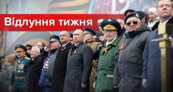 """Московський парад-2017: """"путінюгенд"""" та війна за Арктику"""
