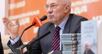К организации сепаратистских митингов в Ровно причастен Азаров, – данные СБУ