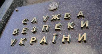 СБУ назвала условия, при которых рассекретит е-декларации работников