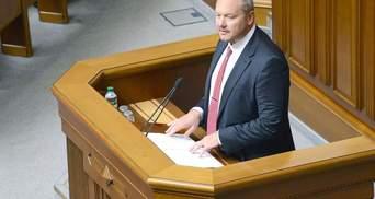 Комітет з питань регламенту просить забрати мандат у скандального нардепа