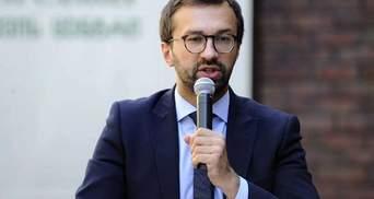 Лещенко требует у Порошенко лишить гражданства Насирова